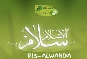 RIS AL WAHDA
